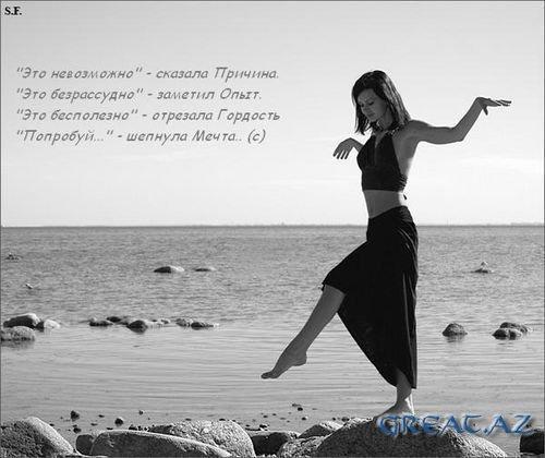 GREAT.AZ, Интересные новости, Интересные факты, Азербайджан, Фото Баку, Поч