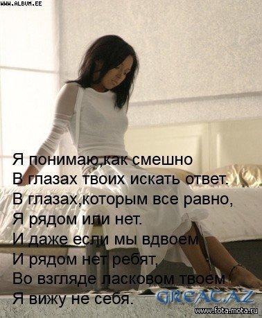 Красивые картинки со стихами и красивыми фразами!