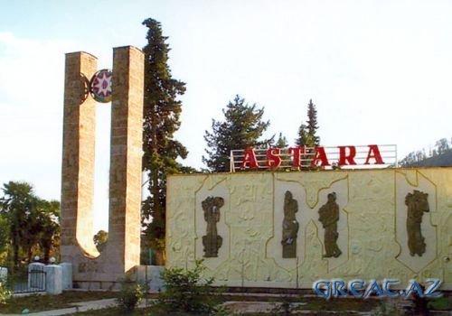 знакомства в азербайджане астара
