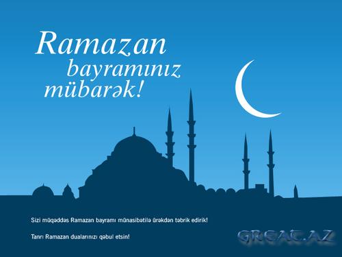Поздравления с рамазан-байрам на турецком