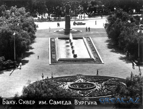 Картинки по запросу советский баку