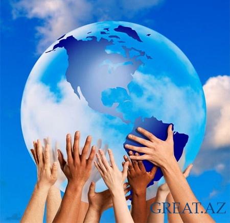 Все богатства Земли поровну