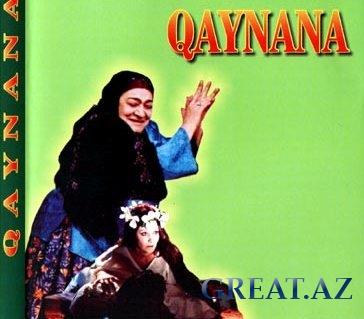 ����/ Qaynana (��������������� ����) �������� ������