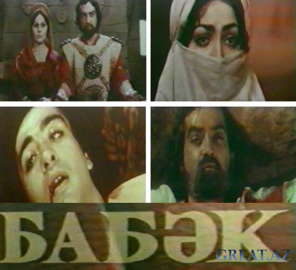 ��������������� ����� BABEK - ����� (1979) - �������� ������
