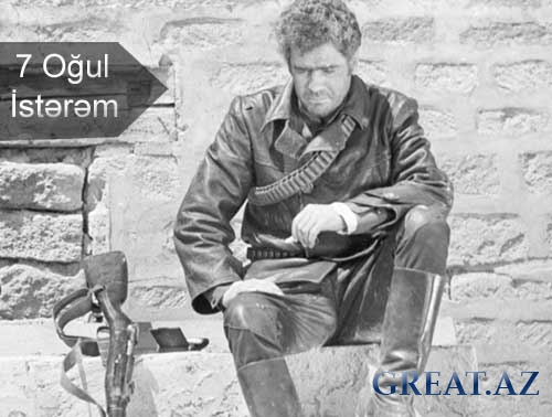 Yeddi Ogul Isterem (1970)