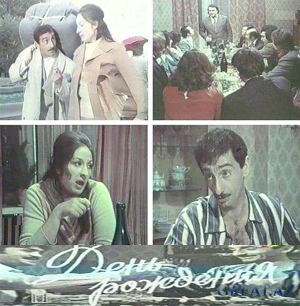 Ad Gunu / ���� �������� (��������������� ������)(1977) - �������� ������