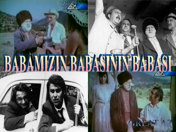 Babamizin babasinin babasi / ������� ������� ������ ������� (1982)Azerbaycan filmi