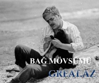 Bag Movsumu 1985 - �������� ������