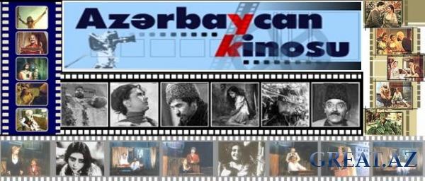 ��������������� ������ / Azerbaycan kinosu / ��������������� ����