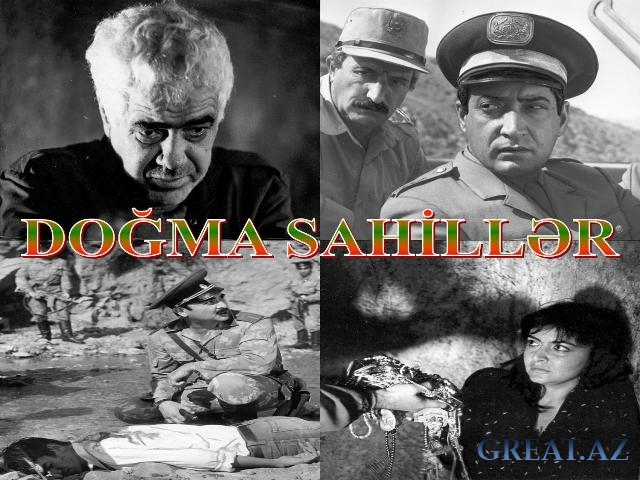 Azerbaycan Filmi - Dogma sahiller / ������ ������ (1989)