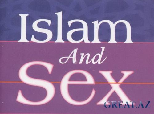 Ислам оральный секс