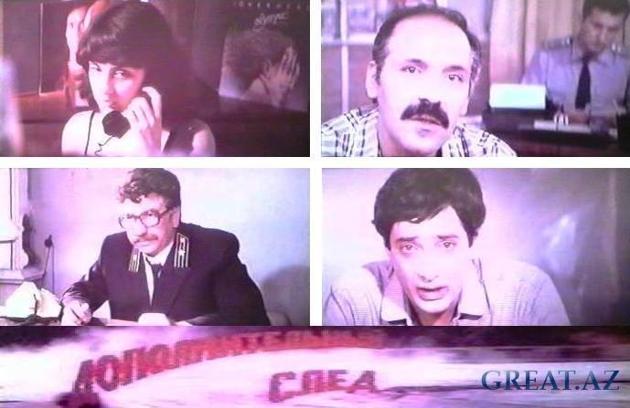 ����� ���� - Elave Iz - �������������� ���� (1981)(Rus)