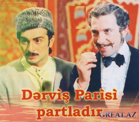 Dervish Parisi partladir 1976 Azerbaycan filmi