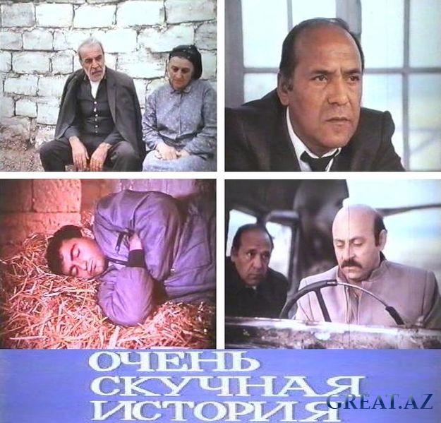 Cansixici Ehvalat - ����� ������� ������� (1988) ��������������� �����