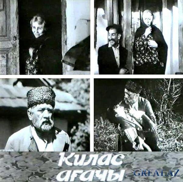 ��������������� ����� - Gilas Aghaci (1972)(Az)
