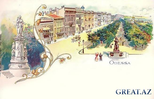 Картинки, почтовые открытки с видами городов