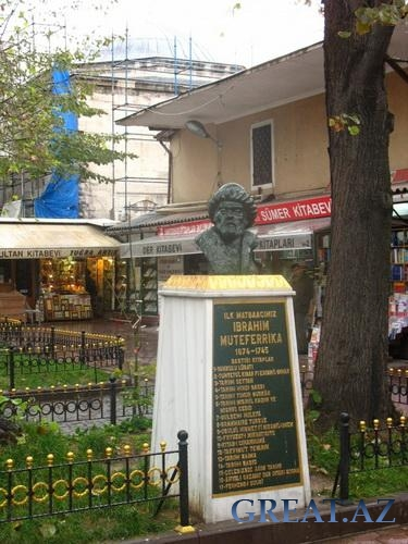 СТАМБУЛ - КАПАЛЫЧАРШИ (ГРАНД БАЗАР)