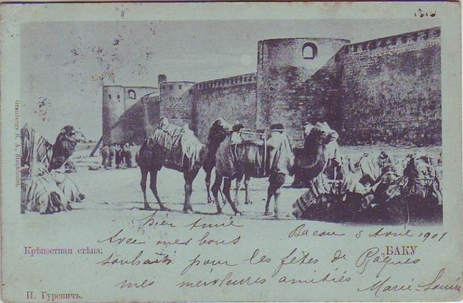 Крепостная стена картинки