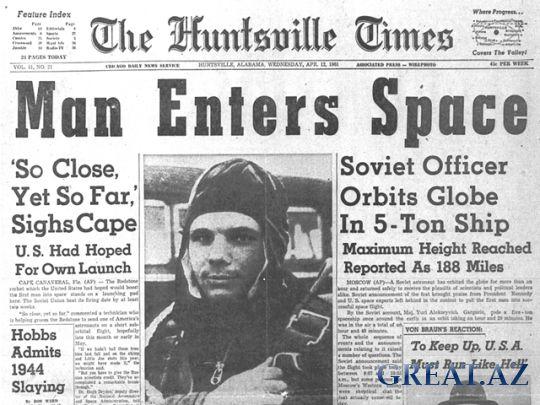 Гагарин первый человек в космосе