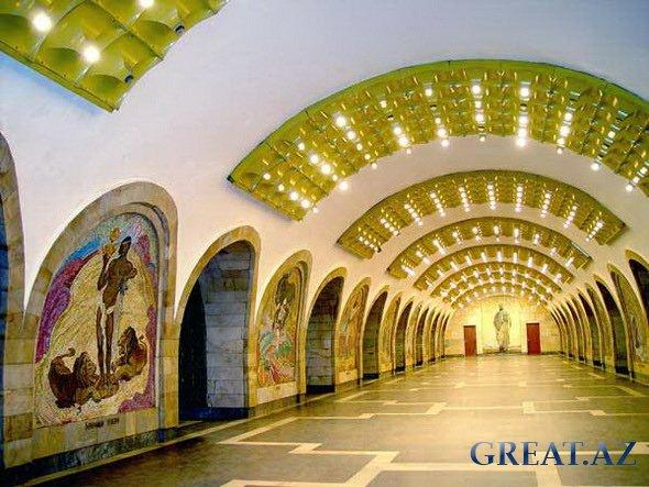"""в 1976 году пущена в эксплуатацию станция второй линии Бакинского метрополитена  """"Низами Гянджеви """" ((азербайджанское..."""