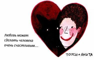 Красиво Про любовь (55 фотографий)
