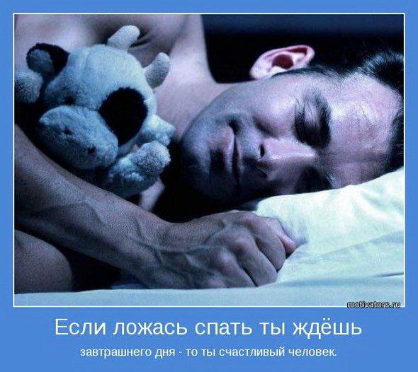 Кроссфит, открытки спи со мной