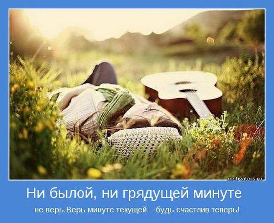 как правильно удовлетворить женщину Спас-Деменск