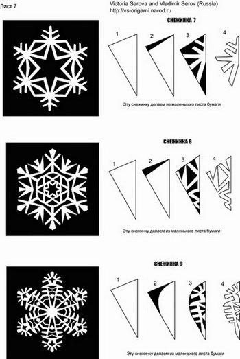 Схемы снежинок из бумаги ФОТО