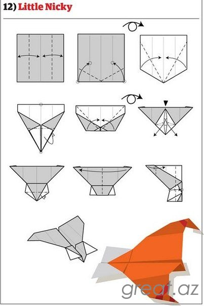самолет из бумаги? ФОТО