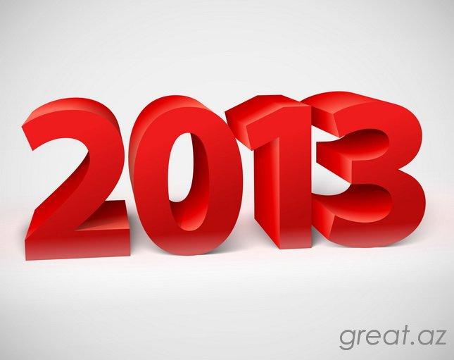 Оригинальная стенгазета на новый год своими руками