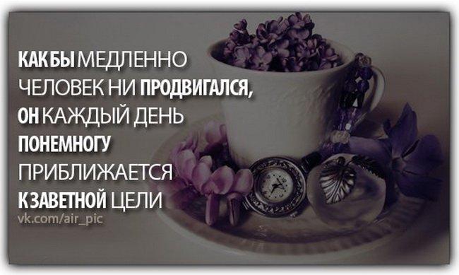 http://great.az/uploads/posts/2013-05/1368441634_kartinki-so-smislom_38.jpg
