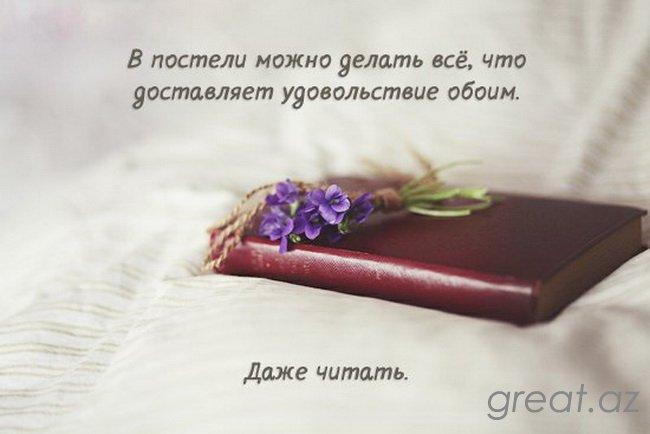 1371924703_kartinki-so-smislom_50.jpg