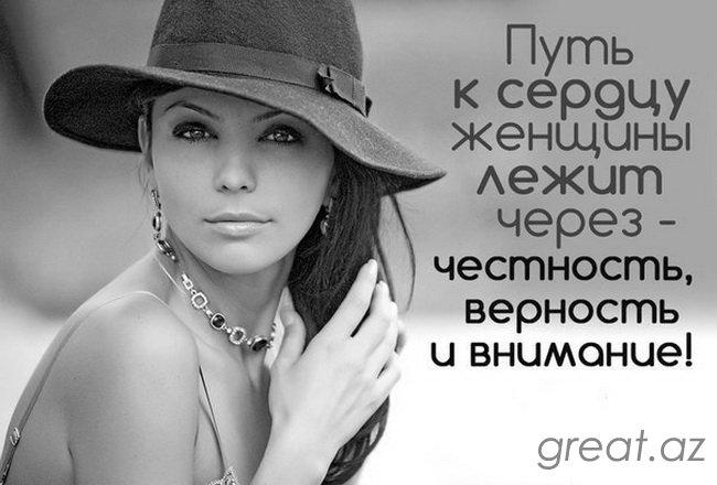 Женский журнал онлайн. wpid t oE2u6fQ1o женский журнал онлайн.