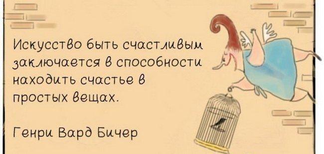 http://great.az/uploads/posts/2013-07/1372949195_krasiviye-kartinki-so-smislom_04.jpg