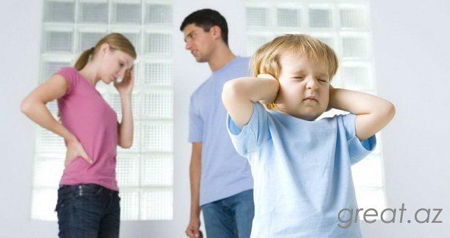 Когда родители обманывают своих детей