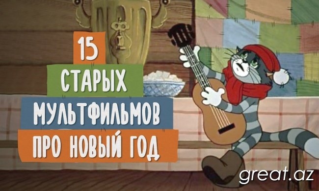 15 ������ ������������ ��� ����� ���