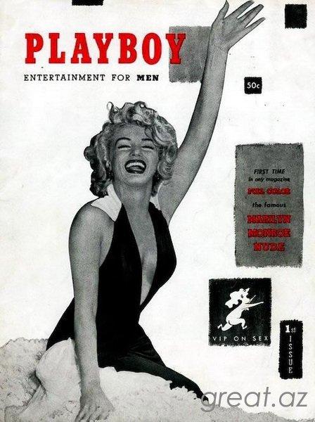 Playboy-un 12 ən yaxşı üzü