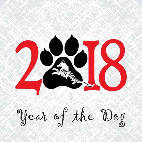 Что дарить в год Собаки 2018?