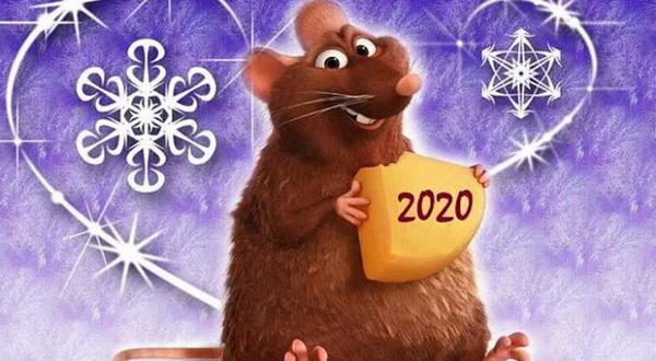Как задобрить символ года на Новый год 2020