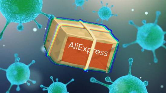 Можно ли заразиться коронавирусом через посылку на Алиэкспресс?